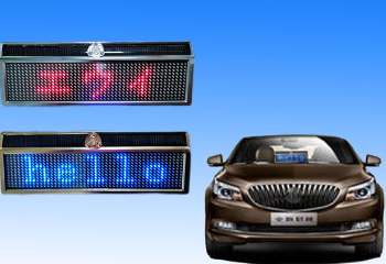 LED Car Display (Solar)